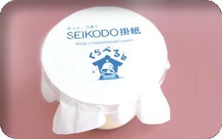 image_kakegami